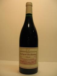 Vin de Pays Syrah 2002