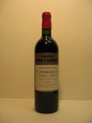 Château Boyd Cantenac 1999