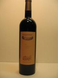 Château Reignac Grand Vin 1999